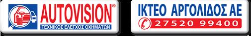 ΙΚΤΕΟ ΑΡΓΟΛΙΔΟΣ AUTOVISION Logo